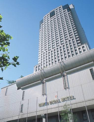 リーガロイヤルホテル広島 開業