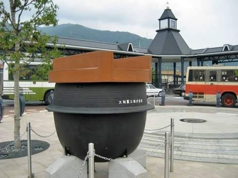 可部駅に巨大な釜