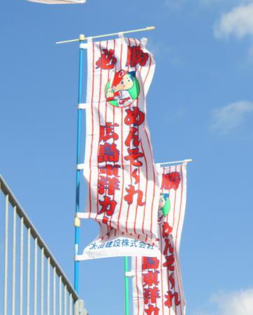 沖縄市野球場(コザしんきんスタジアム) 以前の様子
