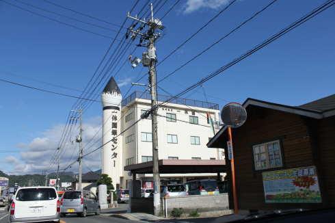 熊野町の風景 一休園