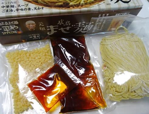 元祖広島まぜ麺 一平や 生麺箱入り