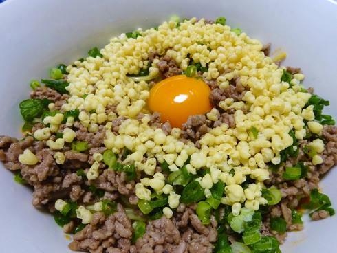 元祖広島まぜ麺 一平や 生麺箱入り 調理後