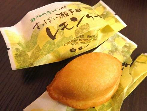 すっぱい瀬戸田レモンケーキ、尾道 梅月堂から