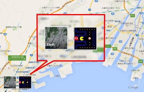 グーグルマップでパックマン!自分の街で遊べる、Googleのエイプリルフール