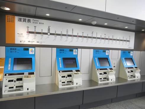 新白島駅の券売機