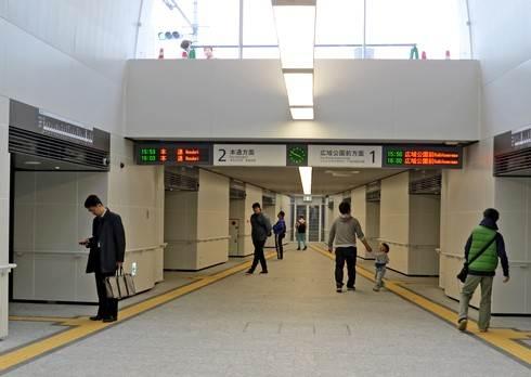 アストラムライン新白島駅、ホーム