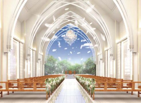 ララシャンス広島迎賓館 画像