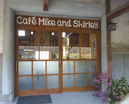 三次カフェ マイクアンドシャーリー 入口の画像