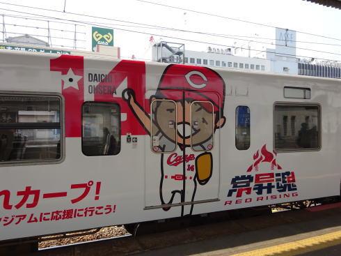 JRカープ応援ラッピング電車2015 大瀬良