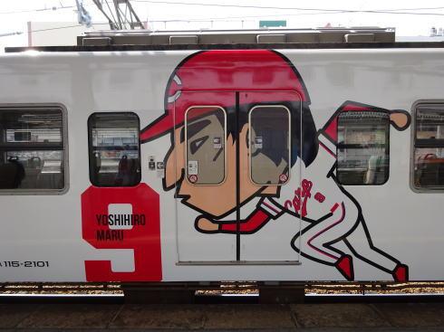JRカープ応援ラッピング電車2015 丸