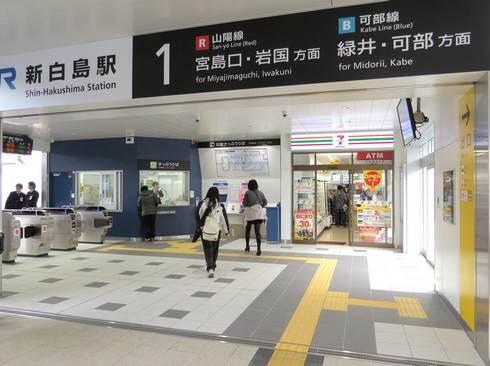 JR新白島駅の南口の改札