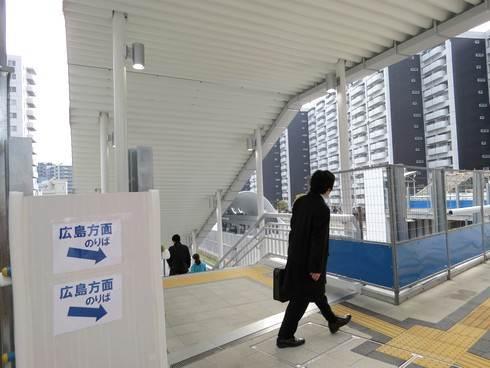 JR新白島駅の乗り場に注意