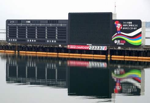 ボートレース宮島の屋外電光掲示板