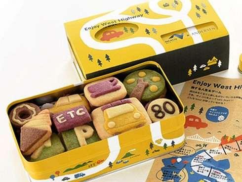 アンデルセンが小谷SA 25周年を記念し、NEXCO西日本とコラボクッキー販売