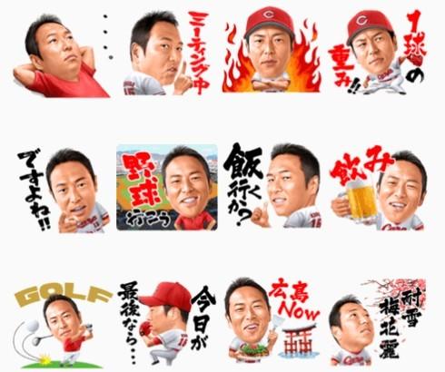黒田 LINEスタンプ 画像