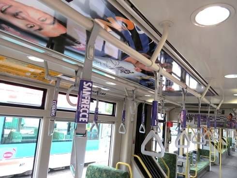 サンフレッチェ電車 2015、吊革も紫色に