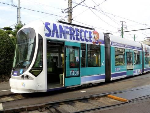 サンフレッチェ電車 2015
