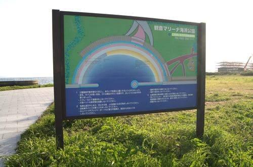 観音マリーナ海浜公園 入口