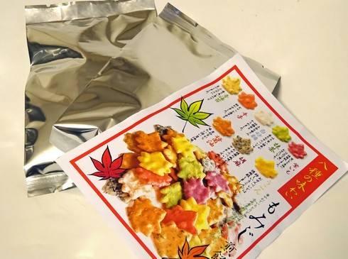 八種類の味わい もみじ煎餅 画像2