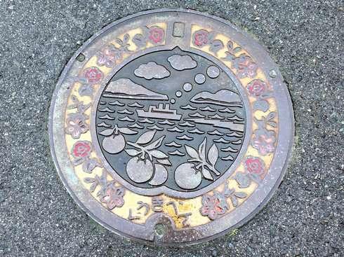 江田島市(旧大柿町)のマンホール