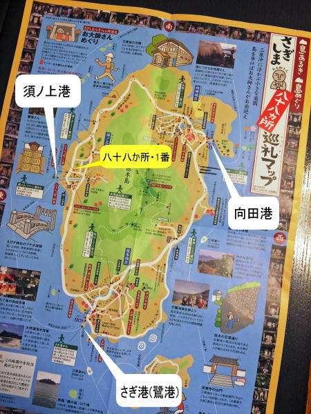 佐木島 フェリー乗り場の位置