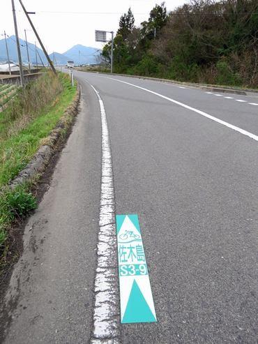 佐木島の風景4