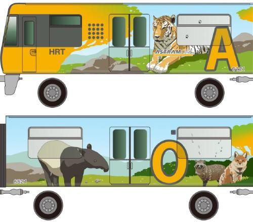 これは可愛い!安佐動物園デザインのラッピング電車、アストラムラインで