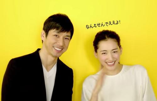 綾瀬はるかCMで広島弁披露、「なんもせんでええよ!」