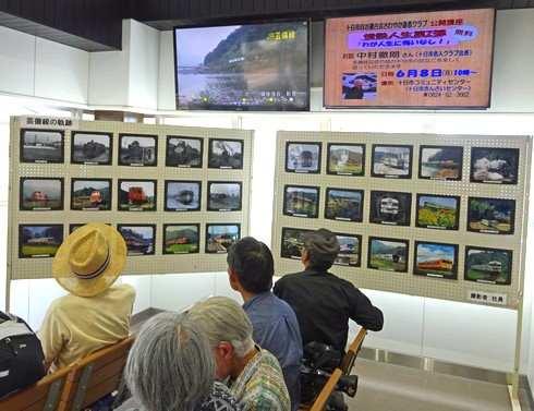 芸備線100周年記念イベントの様子