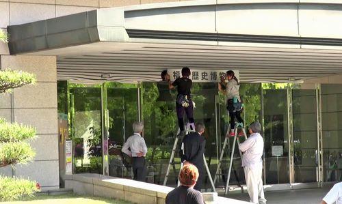 福山歴史博物館内とふくやま美術館