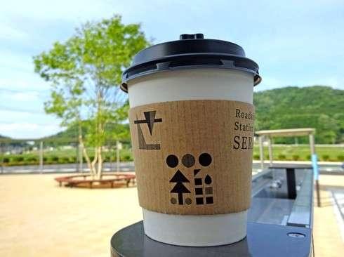 道の駅世羅 コーヒー2