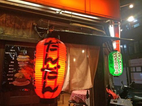 十日市 だんだん、深夜まであかりがともるお好み焼き・鉄板料理の店