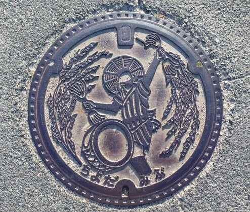 北広島町、壬生の花田植マンホール