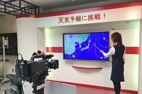 NHK広島 ハートプラザ