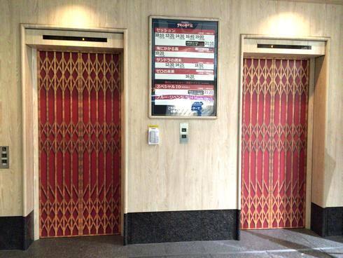 サロンシネマのエレベーター