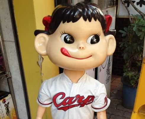 求む!60歳以上のカープ女子!ホームランガール体験を広島カープが募集