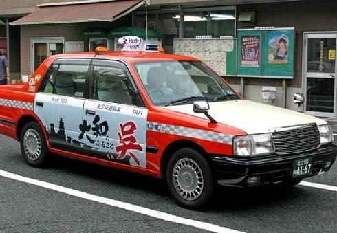 呉・戦艦大和号発進!東京のタクシーに大胆ラッピング