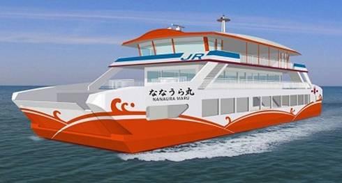 JR宮島フェリー ななうら丸を新造船、2016年から投入