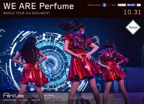 Perfume 映画化!ワールドツアーと舞台裏に密着