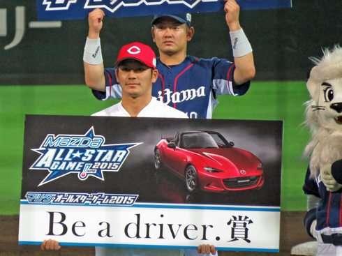広島・田中広輔選手と、新型ロードスター