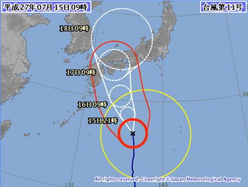 非常に強い台風11号 17日に広島に最接近、今からできる事前対策