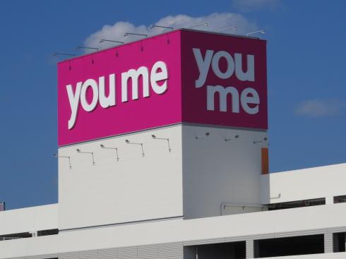 ゆめタウン商工センター(仮称)が2016年11月オープン、海島博跡地に