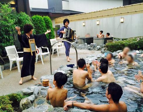 お風呂でライブ!広島と山口の銭湯で、馴染みのある歌謡曲を