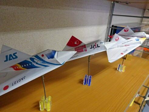 紙ヒコーキ博物館 JALの紙ヒコーキ