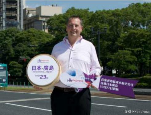 香港エクスプレス CEOの写真