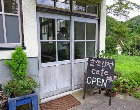 まなびやカフェ 外観写真2
