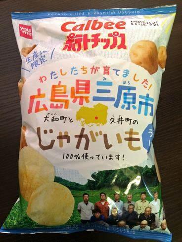 ポテトチップス 広島うすしお 三原市産じゃがいも使用