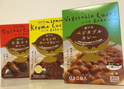 瀬戸内カレー×GABAライス、レモンのキーマカレーなど3種発売