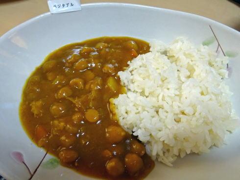瀬戸内カレー&GABAライス 野菜カレー