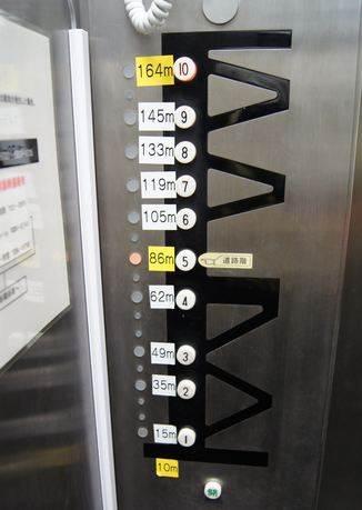 瀬戸大橋スカイツアー 塔頂を目指してエレベーターに乗り込む